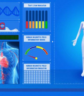 interplein-biometric-check2